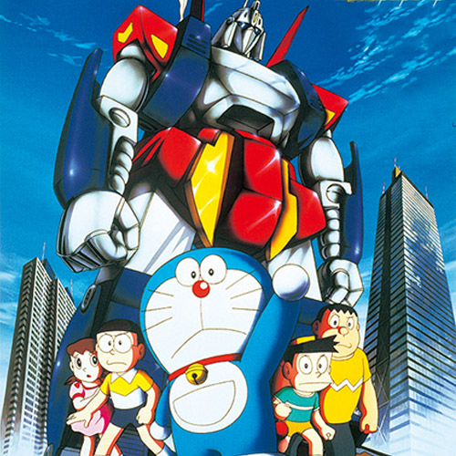 Series Luận Giải Doraemon